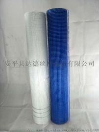 安平网格布厂家乳胶尿胶国标金锅抹墙网