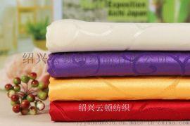 绍兴云顿纺织--涤纶勾花面料