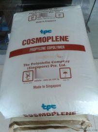 PP聚丙烯 软胶FL7632 新加坡聚烯烃 薄膜级透明性好PP 高冲击PP