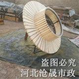 廊坊-休閒椅-小區園林坐凳廠家