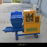 淄博市保湿砂浆喷涂塑胶跑道喷涂机