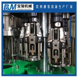液体灌装机生产线,小型自动灌装机,包装灌装机