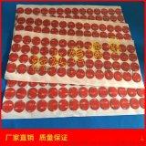 江苏3M双面胶 3M胶 泡棉双面胶 强粘性 耐高温