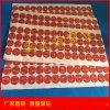 江蘇3M雙面膠 3M膠 泡棉雙面膠 強粘性 耐高溫