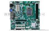 研祥 EC9-1819 單板電腦 ATX結構