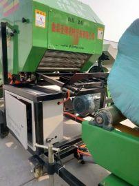 玉米青储裹包机,秸秆青贮全自动液压打包机