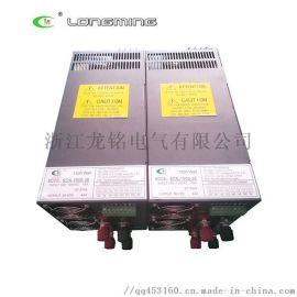 工业终端设备开关电源 机械自动化大功率设备电源