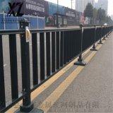 城市道路护栏,交通防撞护栏,市政人行道护栏