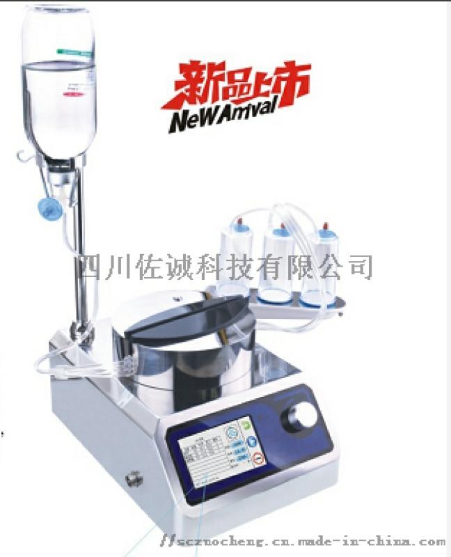 ZW-LPA02智慧集菌儀