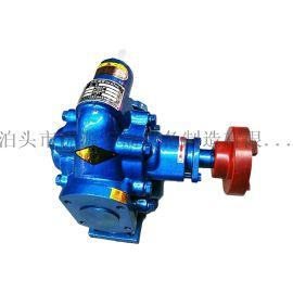 齿轮油泵铸铁输油泵 泊头优源KCB200输油泵