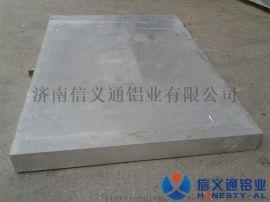 1060 H18铝板多少钱
