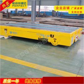 电动平板搬运车搬运卷材电动平车