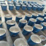 无溶剂环氧陶瓷涂料厂家直供