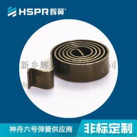 定制涡卷弹簧 卷收器涡卷簧 精密涡卷簧