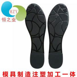 TPU塑胶鞋底模具定制及生产加工