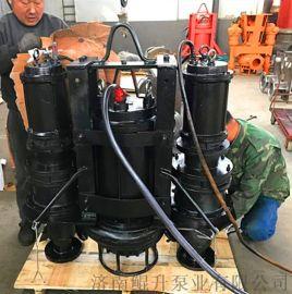 绞吸潜水渣浆泵专业用于大型清淤工程