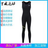 连体无袖冲浪潜水衣 游泳浮潜水母衣