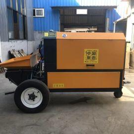 卧式二次构造柱泵 工地施工小型混凝土输送泵上料机