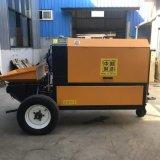 臥式二次構造柱泵 工地施工小型混凝土輸送泵上料機