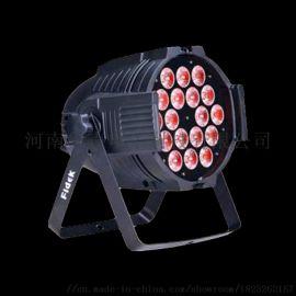 专业舞台演出灯光设计安装调试郑州专业公司