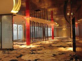 尼龙酒店地毯 北京金宝华盛定制酒店地毯
