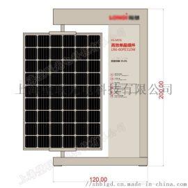 上海厂家专业定制创意太阳能商务礼品