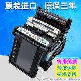 日本藤仓80C+光纤熔接机热熔机熔纤机80S升级版