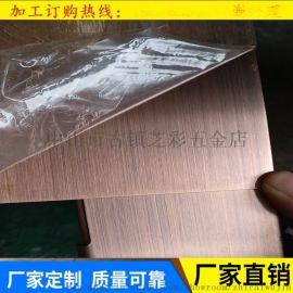304不锈钢板材 表面拉丝青古铜红古铜加工