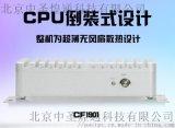 J1900双网口超薄无风扇工控机