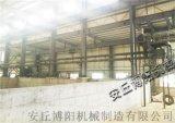 加碳粉管鏈機、無塵管式粉體提升機廠商