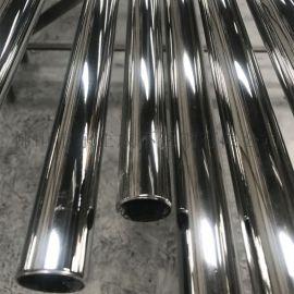 镜面不锈钢焊管,抛光不锈钢焊管