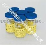 枯草芽孢杆菌BIOBW生物美国ATCC13407