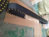 现货供应各种规格型号塑料拖链 穿线尼龙拖链 坦克链