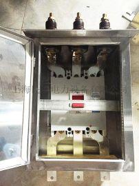 阜阳不锈钢变压器低压负荷开关箱DB-630A现货足