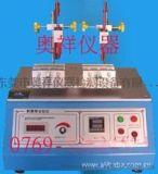 电线电缆印刷体坚牢度试验机 印刷体坚牢度耐磨试验机