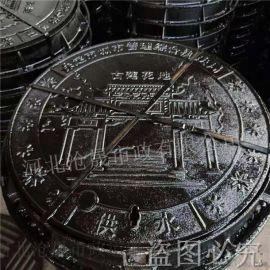 太原球墨铸铁井盖厂家_沧晟
