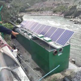 一体化地埋污水处理设备乡镇小区生活污水处理设备