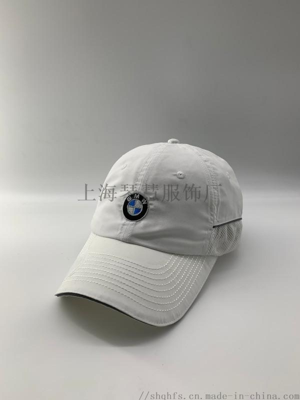 廣告帽工作帽供應商源頭工廠