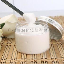 廣州膚潤化妝品緊致眼霜OEM貼牌代加工
