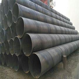 内衬水泥砂浆防腐螺旋钢管 防腐保温螺旋钢管