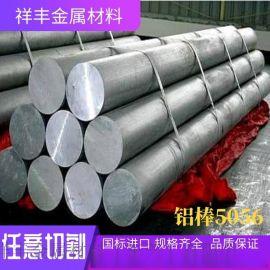 7075铝板加工定做铝型材7075t6铝棒
