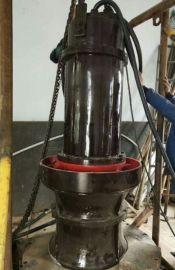 潜水轴流泵_远程控制_液位控制_手机控制