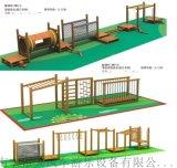 南寧室外拓展器材 南寧幼兒園攀爬拓展設備 滑梯網籠鞦韆