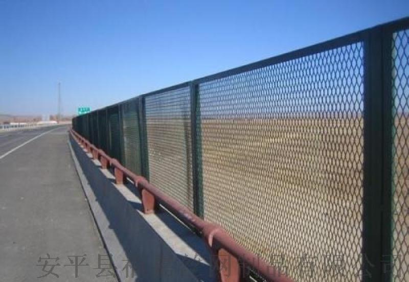 公路防眩网 铁路防眩网 高速防眩网设计图