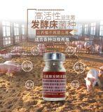 养猪发酵床具体要怎么制作