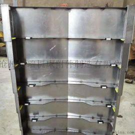 导轨伸缩式钢板防护罩