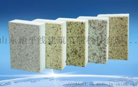 外墙保温一体板与传统板材的比较