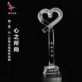 中国爱心奖杯 慈善人物水晶奖杯 广州礼品订制