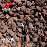 19度洗炉锰矿 清洗炉瘤 日产1000吨现货