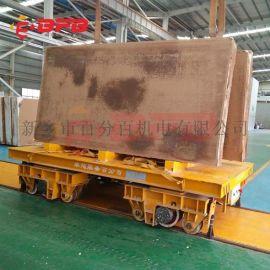 装配检测线32吨低压供电平车 隧道施工自行轨道小车